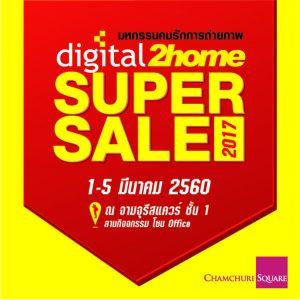 digital2home Super Sale 2017
