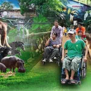 พาวีลแชร์เรียนรู้การถ่ายภาพ เปลี่ยนพลังให้สองล้อหมุนสู่โลกกว้าง ณ สวนสัตว์ดุสิต (เขาดิน) วันที่ 25 มีนาคม 2560