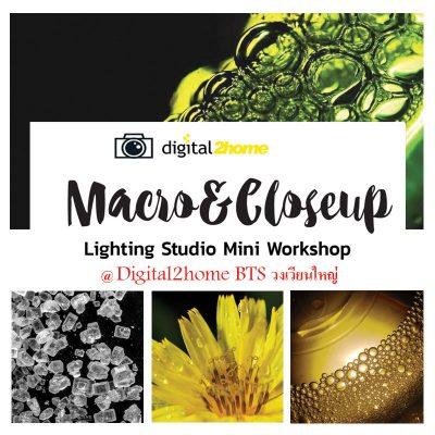 Advanced Photography Course Macro&Closeup Lighting Studio สาขา BTS วงเวียนใหญ่ จำนวน 15 ท่าน Free