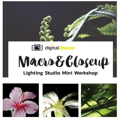 Advance Photography Course Macro&Closeup Lighting Workshop                              สาขา เซ็นทรัลพลาซ่าอุดรธานี จำนวน 10 ท่าน  Free