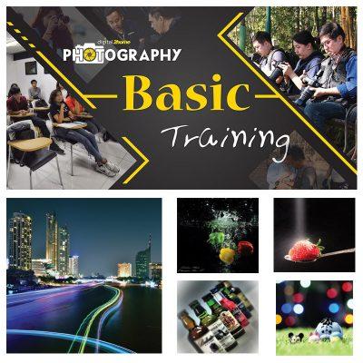Basic Photographa Course  การถ่ายภาพเบื้องต้น              สาขาเซ็นทรัลพลาซ่า พิษณุโลก  จำนวน 10 ท่าน Free
