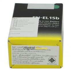 Nikon Battery EN-EL15b