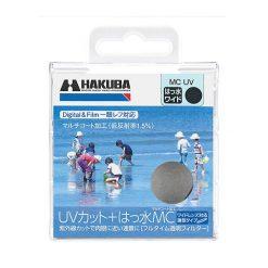 Hakuba WPC WIDE MC UV FIlter 67mm