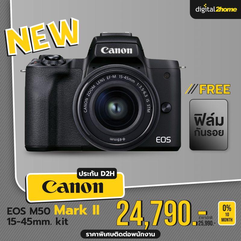 canon m50 mark ii