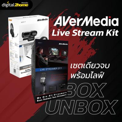 AVerMedia Live Stream Kit