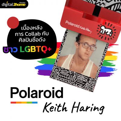 Polaroid Keith Haring เบื้องหลังการ Collab ที่ลงตัว!