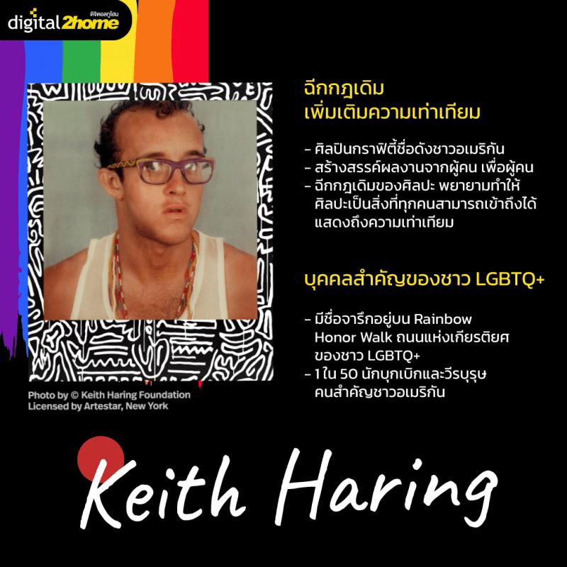 Polaroid Keith Haring