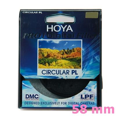 Hoya Circular PL Filter 58 mm Pro1D
