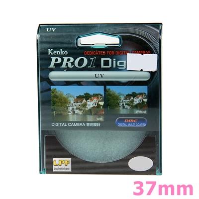 Kenko UV Pro1D Filter 37 mm