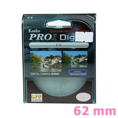 Kenko UV 62 mm Pro1D