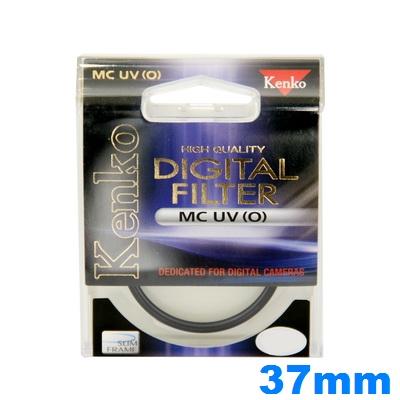 Kenko UV(O) 37 mm HMC Slim