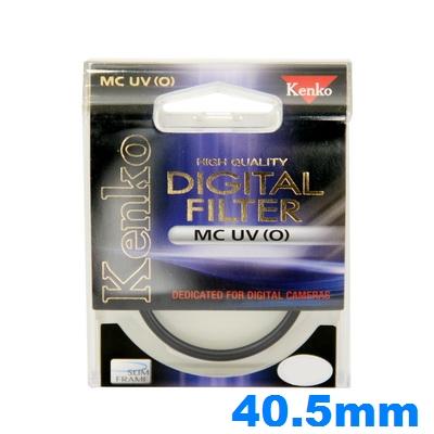 Kenko UV(O) 40.5 mm HMC Slim