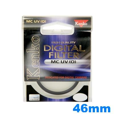 Kenko UV(O) 46 mm HMC Slim